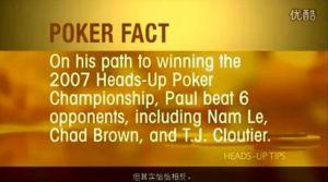德州扑克视频教程(十七)对决赛玩法