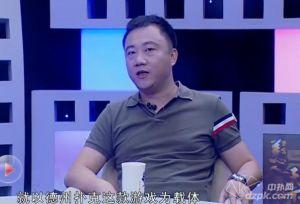 王小山PK德州扑克达人 不在赌更在博