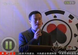 深圳电视台播报:中国杯帆船赛-德堡慈善邀请赛