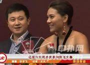 北京市首届市民德州扑克大赛 创建群众体育新模式