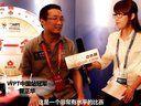 中扑网独家采访WPT中国站冠军:雷正华