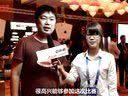 德州扑克学院教练Fuoliver(菊花)采访视频