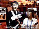 WPT中国站客客采访:对年轻牌手的建议