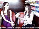 WPT中国站:美女牌手李思晓采访