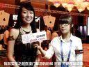 WPT中国站:美女牌手杨曦采访