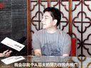 WPT中国站:扑克传奇David Chiu采访(一)