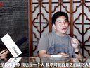 WPT中国David Chiu采访(二):打牌策略及技巧