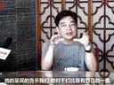 WPT中国站David Chiu采访(三) 中西扑克文化差别