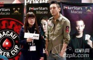 2013MPC:亚洲扑克之星队员Raymond吴绍刚采访
