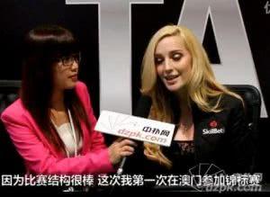 2013MPC:著名扑克节目主持人Lacey Jones采访