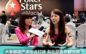 2013MPC:亚洲扑克之星明星队员Celina采访