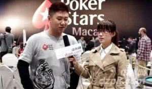 2013MPC:亚洲扑克之星队员bryan黄迪伟采访
