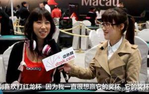 2013MPC:德州扑克美女牌手Jay Tan采访