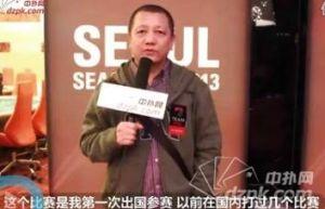 中扑网独家采访APPT首尔站:德堡战队王小山