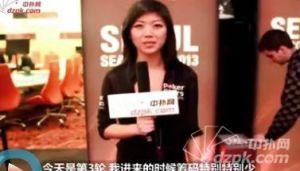 2013APPT首尔站:德州扑克美女选手xuan liu采访