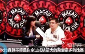 2013年4月MPC红龙杯冠军Terry Fan视频专访