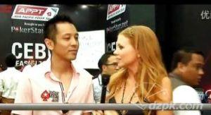APPT7 宿雾站Day1b:Raymond Wu接受扑克之星采访