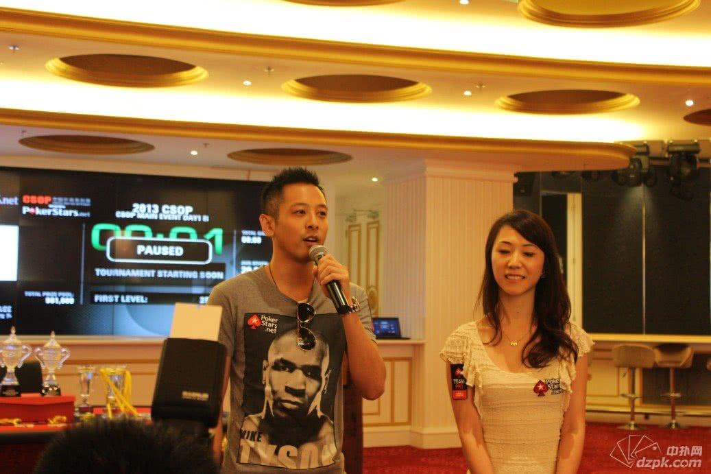 Celina 和 Raymond Wu在CSOP上开幕致辞
