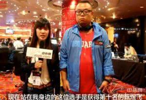 2013年4月MPC主赛事第10名选手甄煜飞采访