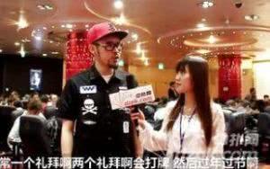 4月MPC赛场采访台湾饶舌歌手MC Hotdog