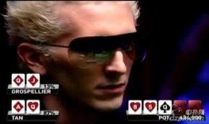 Elky读人如术-扑克之星最伟大的手牌投系列19