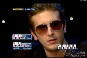 Elky如有神助-扑克之星最伟大的手牌系列20