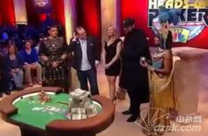 单挑扑克冠军赛