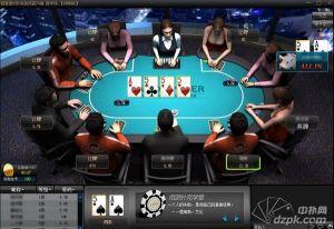 佰游德州扑克―德扑界中的战斗机