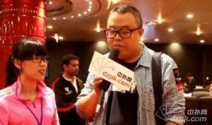 2013年8月MPC红龙杯―day1c现场报道
