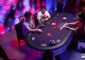 马尼拉百万赛08:单挑桌终于来临