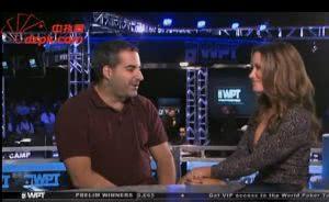 WPT世界扑克巡回赛第九季第6集