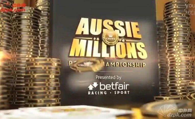 2013澳洲百万赛:25万澳元挑战赛2?imageView2/2/w/300/format/jpg/q/80