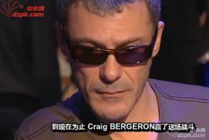 EPT第六季中文字幕 法国多维尔站1