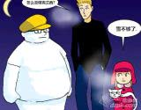 中扑网经典德州扑克漫画推荐《+EV》(106):堆雪人