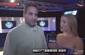 EPT第六季伦敦站豪客赛2