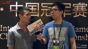 CPG周全采访:更喜欢线下赛事