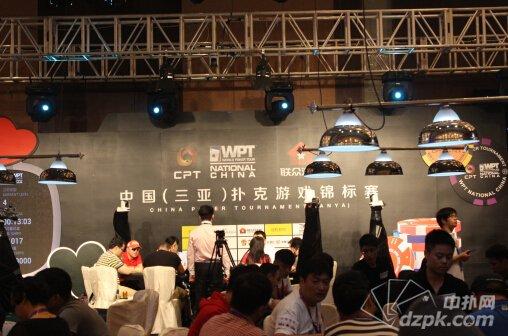 2014年WPT中国站A组选手(一)