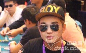 2014WPT中国站第4轮选手