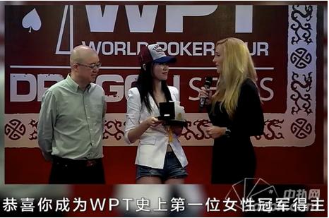 WPT龙巡赛首位女战神的巅峰之路?imageView2/2/w/300/format/jpg/q/80
