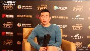 陈光城TPT采访:看好女性牌手的发展前景
