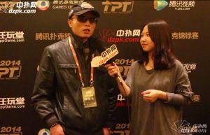 中扑网战队成员成都墨鱼TPT采访