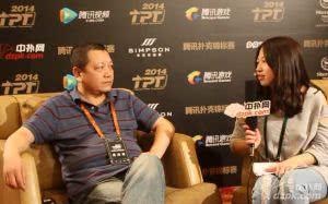 王小山TPT采访:三年扑克经历使我更坦然