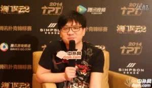 娃娃TPT采访:想要挑战扑克现场解说