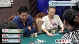 中国扑克名人堂(CPS)第一季01