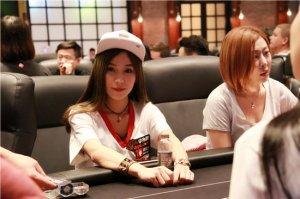 第10届APPT澳门站Day2中国选手图集