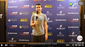 【独访】2017传奇扑克超高额豪客赛100万港币买入主赛冠军:Koray Aldemir