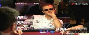 扑克世界杯2006 国家排位战 第5轮 (2)