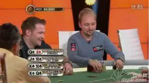 PokerStars The Big Game