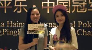 CPG新晋美女牌手高兴采访