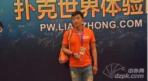 WPT三亚中国赛边赛(120万美丽三亚决赛直播牌桌)
